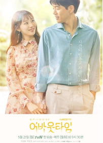 drama korea terbaru terbaik about time