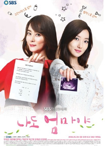 drama korea I'm a Mother, Too