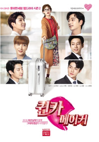 drama korea terbaru Secret Queen Makers